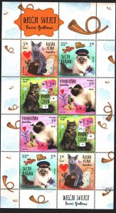 Croatia. 2018. Small sheet 1303-6. Domestic cats. MNH.