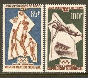 Senegal #C37-8 NH Tokyo Olympics