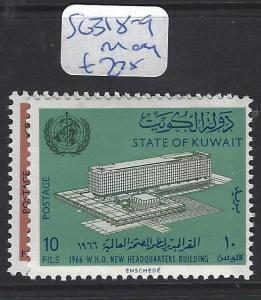 KUWAIT (P2512B)  SG 318-9   MOG