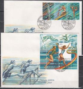 Belarus, Scott cat. 359-360. Sydney Olympics issue. 2 First day covers. *