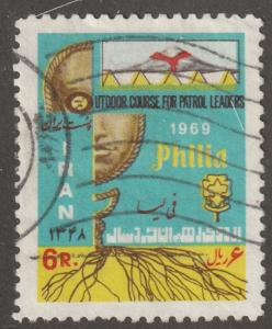 Persia/Iran stamp, Scott# 1512, used, Boy scout symbols, Philla, aps 1512