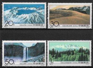 China MNH 2453-6 Mountain Landscapes 1993