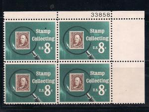 Plt Blk Sc# 1474 Stamp Collecting MNH #33858 UR