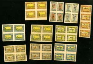 Azerbaijan Stamps # 1-10 Very Rare 4 Sets as Issued