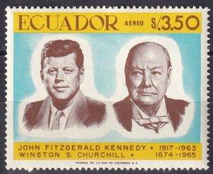 Ecuador #764E F-VF Unused CV $4.00  (Z3794)