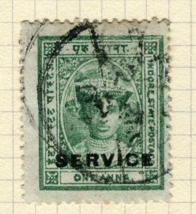 INDIA;  INDORE SERVICE 1904 early Holkar issue fine used 1a. value