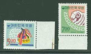 KOREA SOUTH SCOTT# 547-548 MINT NEVER HINGED FULL ORIGINAL GUM AS SHOWN
