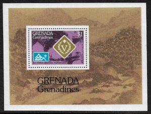 Grenada, Grenadines #90 MNH S/Sheet - Boy Scout Jamboree