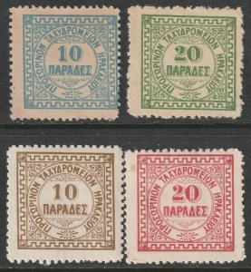 Crete 1898-99 Sc 2-5 complete set MNG/MH probably forgeries