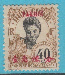 FRANCE OFFICES IN CHINA PAKHOI 44 MINT HINGED OG * NO FAULTS VERY FINE