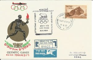 EL AL Israel Airlines Special Flight To 1960 Olympic Games Rome Cover Z10288