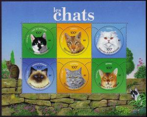 New Caledonia Cats Sheetlet of 6v SG#1326-1331 CV£10+ SALE BELOW FACE VALUE