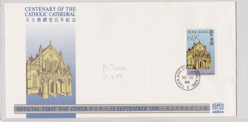 Hong Kong Stamps Cover 1988 Ref: R7580
