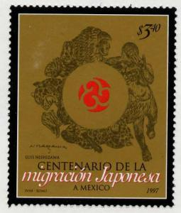 Mexico 2035 MNH Japanese Emigration to Mexico