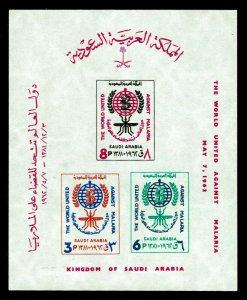 1962 Saudi Arabia #254a Malaria Souvenir Sheet - OGNH - VF - CV$32.50 (ESP#4085)