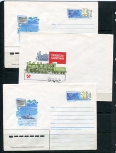 Russia 1987 3 Postal Stationary Ilustratrated Covers+PS Card  r2281hs