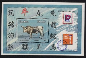 Namibia Chinese New Year of the Ox MS Reprint SG#MS706 MI#Block 26 II