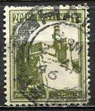 Palestine; 1927: Sc. # 77: O/Used Single Stamp