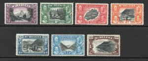Saint Helena - SG# 114 - 120 MH (few rems)  /  Lot 0519058