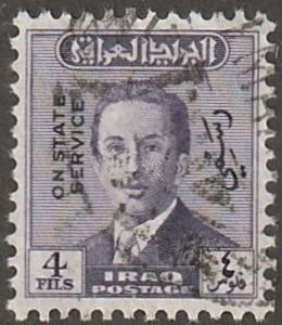 Iraq stamp, Scott# O-151, used, ON STATE SERVICE, 4f purple,, #LC0167