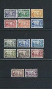 ST HELENA 1938-44 SET OF FOURTEEN MM SG 131/40 CAT £140
