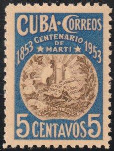1953 Cuba Stamps Sc 505 Marti The Poet Versos Sencillos MNH