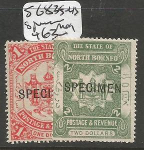 North Borneo SG 83s-4s Specimen MOG (10cls)