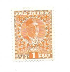 Montenegro 1913 - Scott #99
