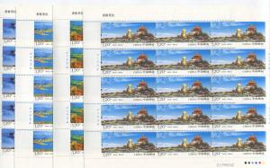 China -Scott 3847-50 - Scenery Shangrila Mountian - 2010-23-MNH- 4 X Full Sheets