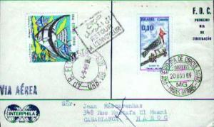 Brazil, First Day Cover, Birds, Fish