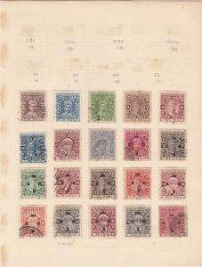 India States Cochin Stamps on Page Ref 33175