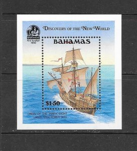 SHIPS - BAHAMAS #729  PINTA   MNH
