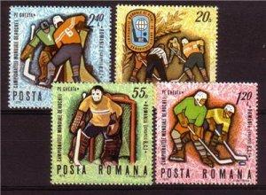 ROMANIA 1970 Sport Ice Hockey MNH Complete set Mi 2820-2823 #2350