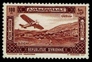 1934 Syria #C66 Airmail - Unused NG - VF - CV$110.00 (ESP#4152)