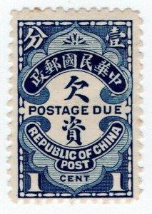 (I.B) China Postal : Postage Due 1c