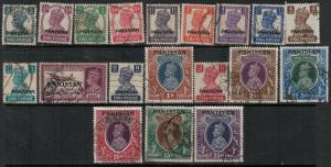 Pakistan 1947 SC 1-19 Less 4A Used SCV $208.00 Set