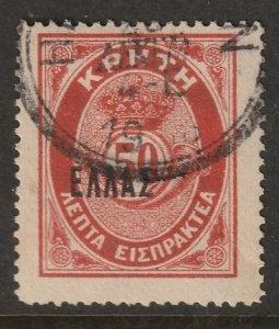 Crete 1908 Sc J15 postage due used toning