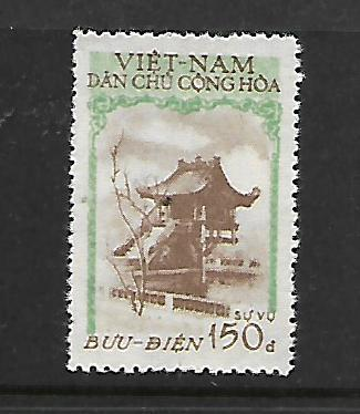 VIET NAM, NORTH O21 MNH   ONE PILLER PAGODA STAMP