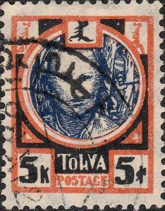 TOUVA / TUVA / TANNU-TUWA - 1927 Mi.19 5k Tuvan Man - VFU (a)
