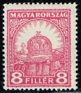 HUNGARY STAMP  1928 -1930 Crown of Saint Stephen & Matthias Cathedral  MH/OG 8F