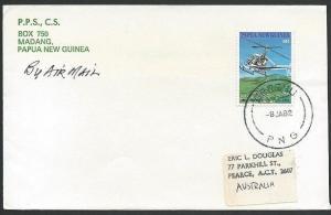 PAPUA NEW GUINEA 1982 cover ex GEREHU......................................48535