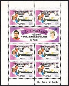 Tuvalu 1982 MNH Sc #B1, #B2 Sheet of 7 45c Royal Wedding Surcharge Doubled