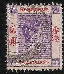 Hong Kong #164A (SG #158) VF Used - 1946 $2 King George VI