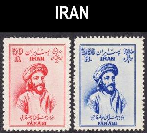 Iran Scott 947-48 complete set F to VF mint OG H.