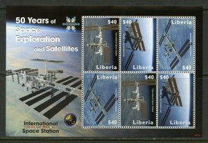 LIBERIA SPACE STATIONS 50 YEARS OF SPACE EXPLORATION  SHEET MINT NH