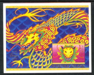 NORFOLK ISLAND 2000 NEW YEAR 2000 YEAR OF THE DRAGON Souvenir Sheet Sc 696 MNH