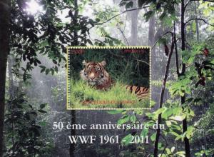 WWF Tiger s/s Perforated Mint (NH)