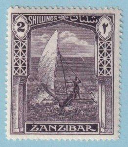 ZANZIBAR 210  MINT NEVER HINGED OG ** NO FAULTS EXTRA FINE!