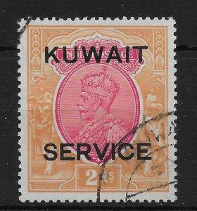 KUWAIT SGO24 1929-33 2r CARMINE & ORANGE OFFICIAL USED