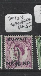 KUWAIT (P1804B)  ON  GB  QEII  40NP  SG128 MABARAK CDS  VFU